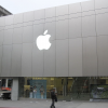 It's official: Apple will set up its Australia's first ever Flagship Store in Melbourne